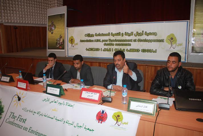 """ورزازات : اختتام فعاليات المؤتمر البيئي الأول تحت شعار""""مشروع نور حلم عالمي يتحقق"""""""