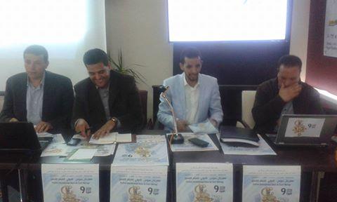 أيت ملول تحتضن الدورة التاسعة لمهرجان سوس الدولي للفيلم القصير