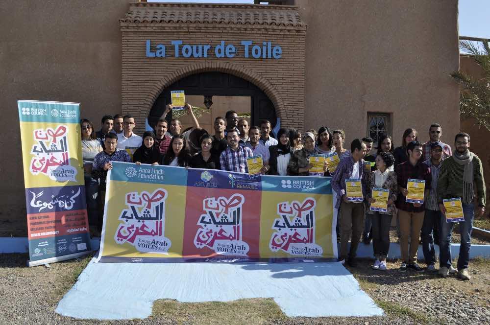 تارودانت : مشاركة جمعية تيمزداي المغرب في برنامج مناظرات