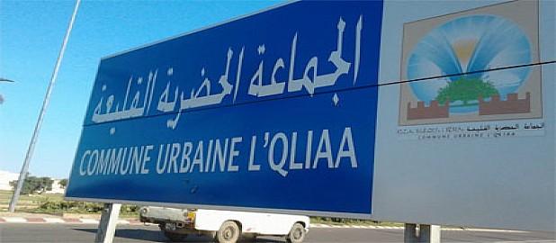 القليعة: سرقة بالنهار وأمام أعين المارة و السلطات في سبات عميق
