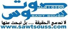 sawtsouss.com