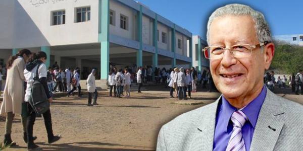 أكادير: مدرسة خصوصية في قلب فضيحة تربوية والملف يصل القضاء