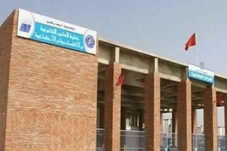 اكادير : سوء الخدمات الادارية يستفز طلبة كلية الحقوق