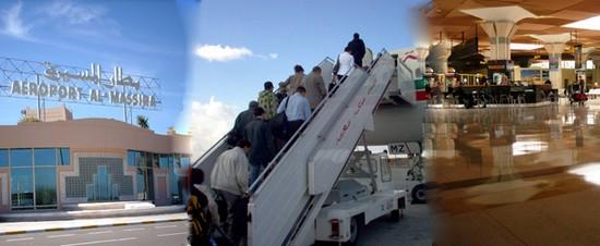 فضائح مطار أكادير المسيرة سببها رؤساء مصالح الأمن و الدرك و الجمارك و ها كيفاش