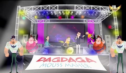 موس ماهر يطلق جديده الفني من خلال فيديو كليب على شكل رسوم متحركة