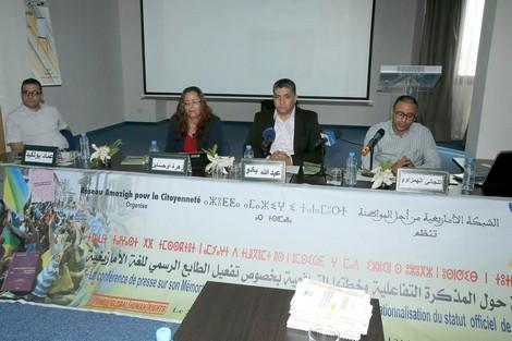 نشطاء يواجهون برنامج حكومة العثماني حول الأمازيغية بالرفض
